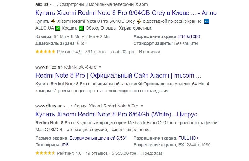мониторинг цен в интернет-магазинах